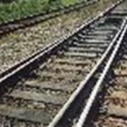 Рельсы железнодорожные Р 65, Р 50 новые и б/у фото