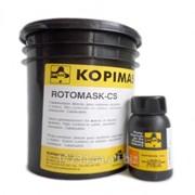 Текстильная эмульсия Rotomask CS( Kopimask, Испания) фото