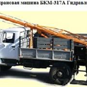 Бурильно-крановая машина гидравлическая БКМ-317А. фото