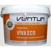 Силиконовая краска экономичная моющаяся на основе воды для внутренних работ VIVA ECO фото