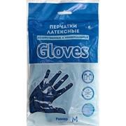 Перчатки хозяйственные латексные универсальные Gloves M синие 1 пара фото