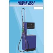 Топливораздаточное оборудование ТРК «Шельф» 100-1 SHELF 100-1 фото