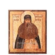 Икона св. прп. Максим Грек фото