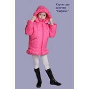 Куртка для девочек Сабрина фото