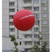Гигантские рекламные воздушные шары в Одессе фото
