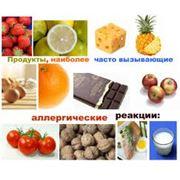 Продукты питания для аллергиков фото