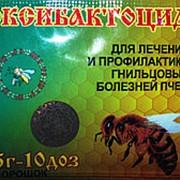 """Препарат """"Оксибактоцид"""" для профилактики гнильцовых болезней пчел, порошок, 5 г фото"""