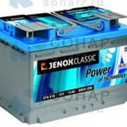 Аккумуляторная батарея JENOX Classic blue 74 А/ч R+ фото