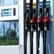 Бензины автомобильные Дизтопливо Бензин А-80 Бензин А-92 Бензин А-95 фото