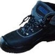 Ботинки 5001 S3 фото