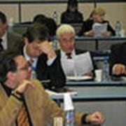 Отраслевые конгрессы, съезды, форумы фото