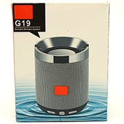 Портативная Bluetooth колонка Wireless G 19 (Серый) фото