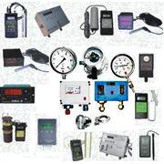 Измерительные приборы в МолдовеИзмерительные приборы в ДрокииИзмерительные приборы в Флорештах фото