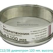 Сита лабораторные С 12/38 ООО «ВИБРОТЕХНИК» фото