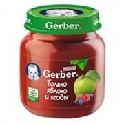 Пюре GERBER Яблоко и ягоды, 130г (упаковка 4 шт) фото