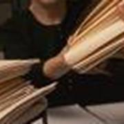 Кадровый документооборот фото