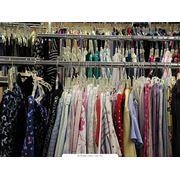 Одежда в ассортименте фото