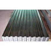 Забор металлический профнастил оцин. h=2 м.кв фото