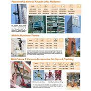 Platforme si lifturi profesionale GEDA фото