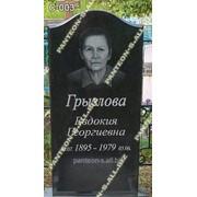 Памятник гранитный С-003 типовой вертикальный фото