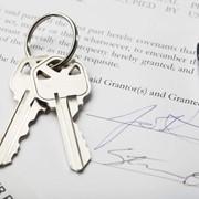 Договор дарения квартиры фото