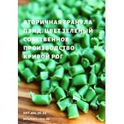 Выдувной полиэтилен, ПЭНД-277,273-276, ПС-УМП, ПП, фото