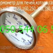 Термометр для печей, саун, котлов (с термодатчиком