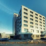 Бизнес Центр Форум Кинетик фото