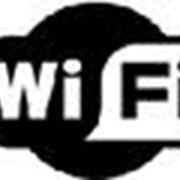 Операторы телефонных локальных беспроводных сетей связи фото