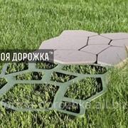 Дизайн - форма садовой дорожки, Многоразовая форма для заливки садовых дорожек «Моя Дорожка» фото