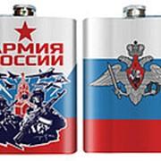Фляжка с символикой Армии России фото