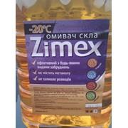 Продам омыватель стекла Zimex 5л T -20C фото