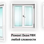 Регулировка фурнитуры  металлопластиковых окон. Ре фото