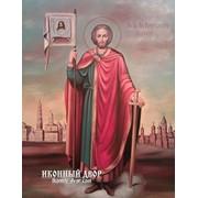 Икона писаная Александр Невский, цена, Код товара: ОГр-60 фото