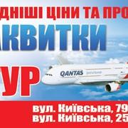 Авиабилеты в Чехию фото