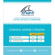 Занятия по плаванию в Петропавловске, Уроки плавания фото