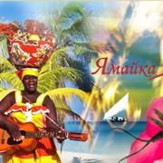 Туры Ямайка фото