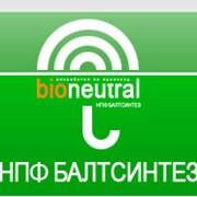 """Консервант для косметической продукции «Bioneutral С5» (""""Бионейтрал Ц5"""") фото"""