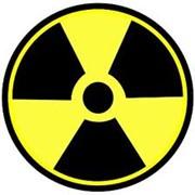 Исследование радиологических свойств материалов, сертификат радиационных показателей фото