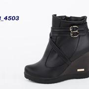 Кожаные фабричные женские ботинки фото