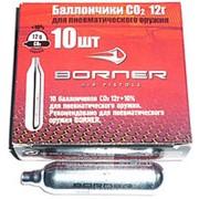 Баллон CO2 Borner 12 гр.+10% (100 шт.) фото