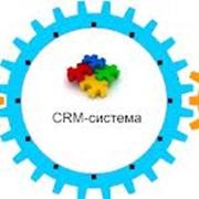 CRM-система фото