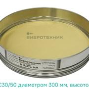 Сита лабораторные С 30/50 ООО «ВИБРОТЕХНИК» фото