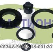 Ремкомплект Регулятора давления тормоза МТЗ-80/82/80А/82А/100/102 (А29.51.000Б) фото