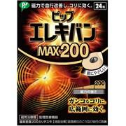 PIP ELEKIBAN MAX 200 Магнитный пластырь 200mT, 24шт фото