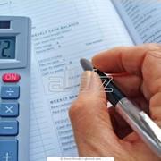 Постановка бухгалтерского и налогового учета лизинговой компании фото