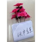 Цветы искусственные 6 цветков вида 2 (веренин цветок) 0238A-17 фото