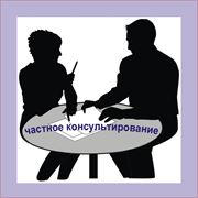 Консалтинг  Консалтинговые услуги в Молдове фото