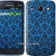 Чехол на Samsung Galaxy Core i8262 Синий узор барокко 2117c-88 фото