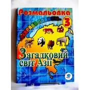 Книги для детей оптом фото